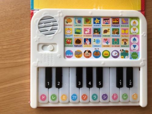 ひかるピアノ鍵盤